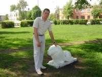 Александр Рябченко, 27 июня 1986, Рыльск, id61446423