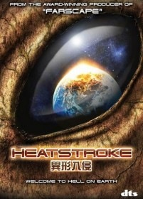 Тепловой удар / Heatstroke (2008)