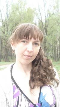 Наталья Григорьичева, 29 августа , Тюмень, id95207330