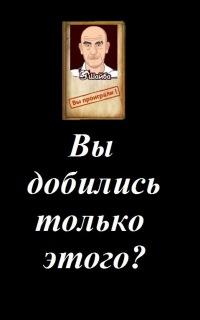Клякса Васильевна, id125020586