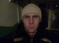 Денис Кавецкий, 6 января 1998, Харьков, id158526573