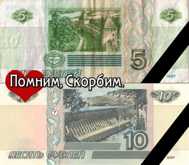 http://cs11396.vkontakte.ru/u16784645/-7/x_49e0b831.jpg