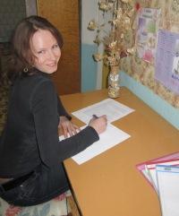 Ольга Власенко, 15 сентября 1981, Гомель, id172377081