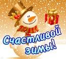 Открытк. через. http://vkontakte.ru/app1804162?from_id=138647449&