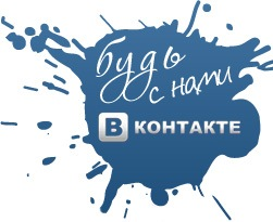 http://cs11397.vkontakte.ru/u9434956/120278872/x_c26f08f1.jpg
