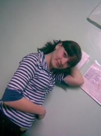 Анастасия Тихонова, 30 января 1998, Симферополь, id116098381