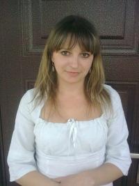 Елена Протопопова, 11 июня 1987, Ессентуки, id135891734