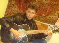 Максим Левчук, 24 ноября 1989, Москва, id137122608