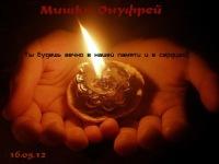 Вероничка Раца, 10 сентября 1978, Омск, id173049740