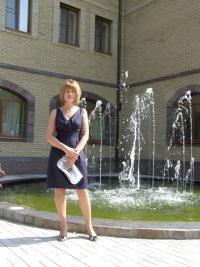 Татьяна Саламатина, 30 августа 1989, Торжок, id48327570