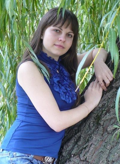 Юлия Гашенина, 1 января , id106667042