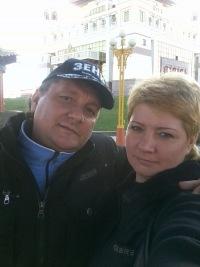 Елена Сидорова, 24 ноября , Санкт-Петербург, id113988223