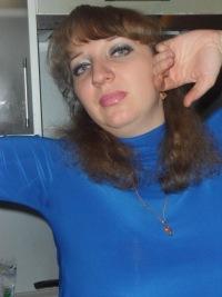 Ирина Ткаченко, 16 июля 1981, Новошахтинск, id138651388