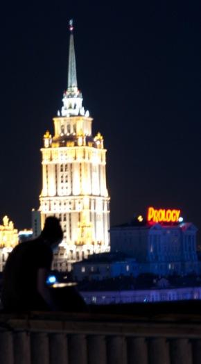 Roman Zaripov, Москва - фото №12