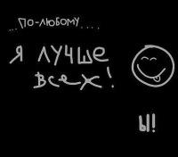 Kishi Isiza, 5 мая , Тернополь, id71634601