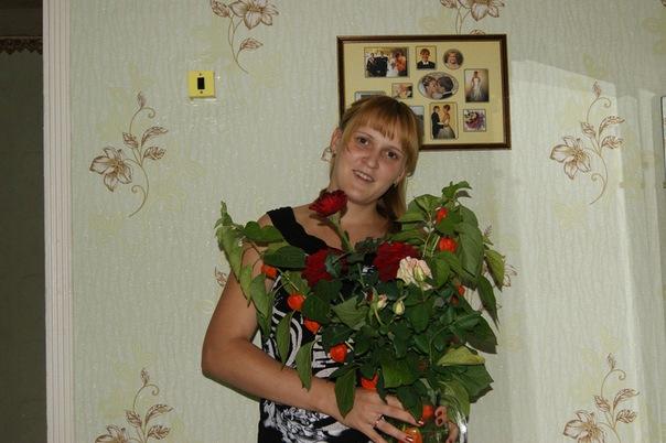 Елена Макеева Знакомства