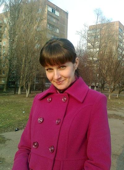 Евгения Ветрова, 7 ноября 1984, Донецк, id134950875