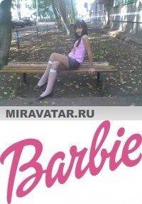 Инесса Брежнева, 15 октября , Москва, id109993395