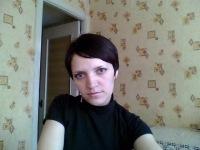 Виктория Сивилькаева, 25 августа 1978, Новокуйбышевск, id123462103