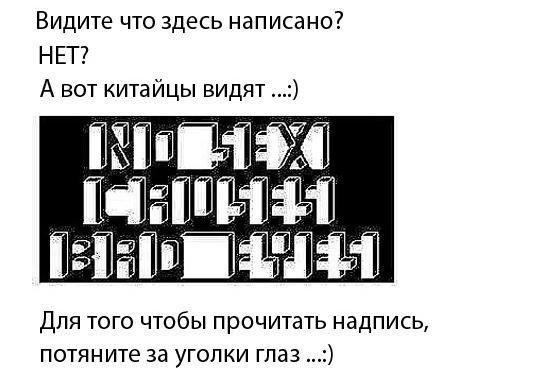 http://cs11400.userapi.com/u18259314/-14/x_7b65a0d5.jpg