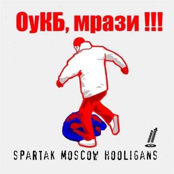 ebat-spartak-blog