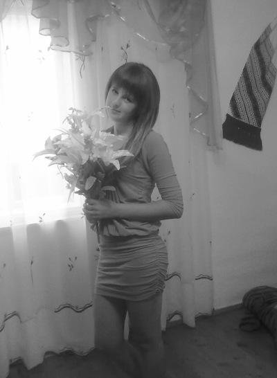 Марянка Ткачук, 19 февраля 1996, Киев, id115240547