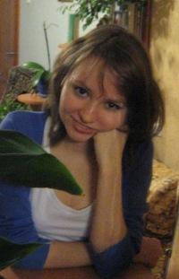 Ольга Николаевна, Киров