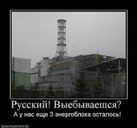 Wldf Ffffff, 15 августа , Казань, id130550062