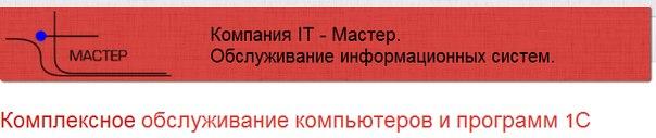 Программист 1с 8 зик ульяновск в городе владикавказ есть курсы программист 1с обучения