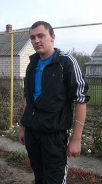 Олександр Касьянов, 21 октября 1994, Херсон, id143433179