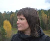 Елена Ступникова, 6 сентября 1992, Тверь, id39102188