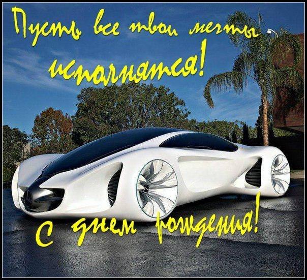 Максим Вадиной | ВКонтакте