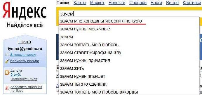 http://cs11402.userapi.com/u112115175/-14/y_1a35a5c5.jpg