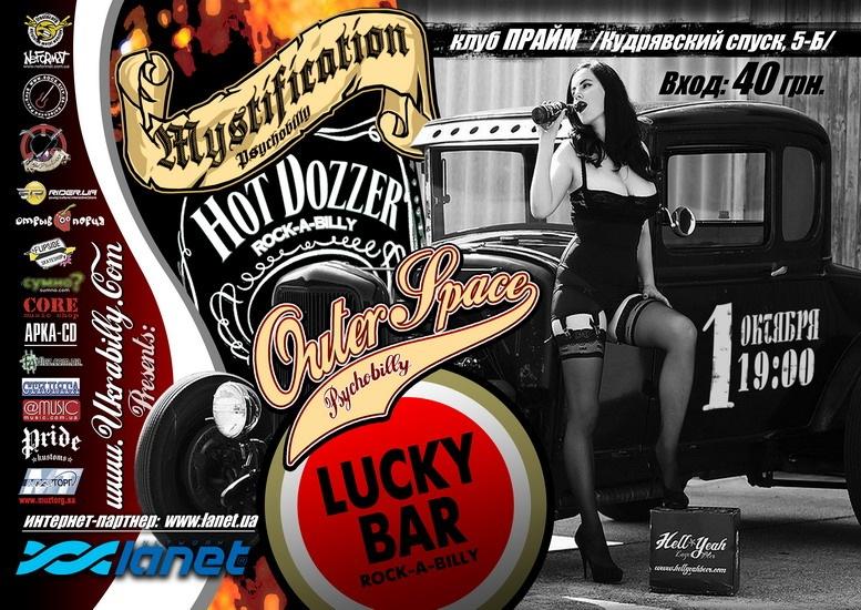 01.10 Mystification, Hot Dozzer, Outer Space, Lucky Bar
