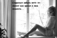 Красатулечка Я)))), 28 июня , Альметьевск, id92870597