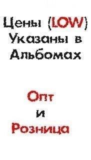 Николай Πанков, 27 июля , Одесса, id138066042