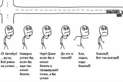 http://cs11403.vkontakte.ru/u2092853/95292754/x_f720c1ef.jpg