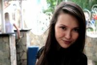 Liana Mardam, Уфа