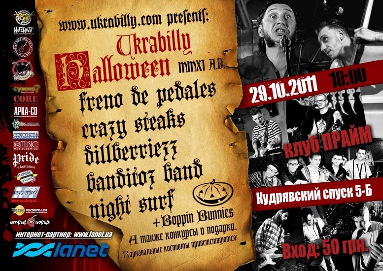 29.10 Ukrabilly Halloween 2011