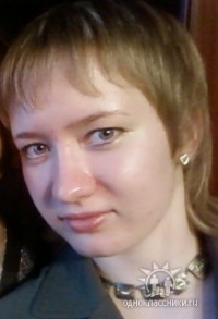 Татьяна Васенгина, 31 августа 1984, Тюмень, id66585637