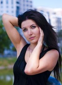 Таня Голодинская, Харьков