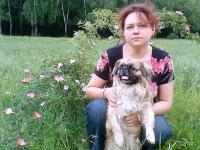 Ирина Матюшина, 6 июня 1993, Орел, id120805352