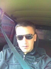 Виталий Дорин, 6 мая 1997, Донецк, id128523035