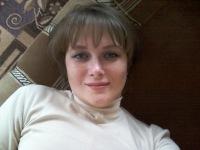 Одесса Кухарева, 8 декабря 1977, Северодонецк, id132250528