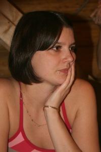 Юлия Денисова, 1 октября , Москва, id162684521