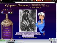 Gdsg 11515, 23 сентября 1996, Киев, id111403277