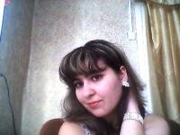 Анастасия Корнакова, 1 мая 1988, Иркутск, id164626011