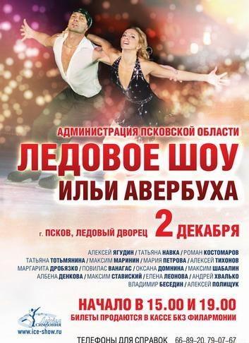 http://cs11405.vkontakte.ru/u2664129/-14/x_8a08b420.jpg