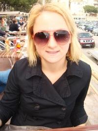 Yulia Lambert, Nice