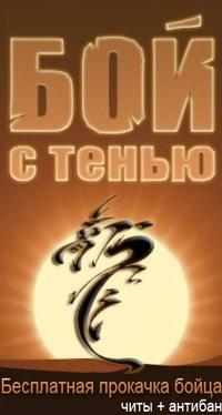 Санёк Санёк, 7 сентября 1989, Ижевск, id88119570